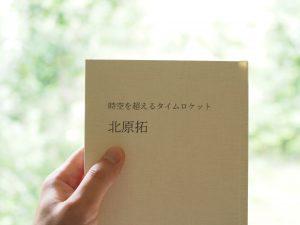 このひよりの本