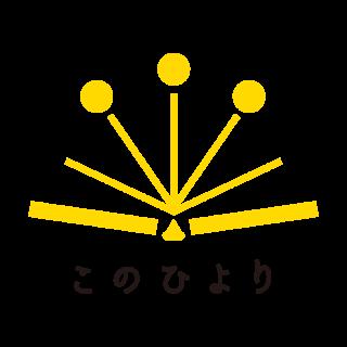 このひよりロゴ